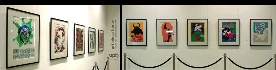 art place berlin - Exhibition: Graphic Portfolio - Federico Garcia Lorca