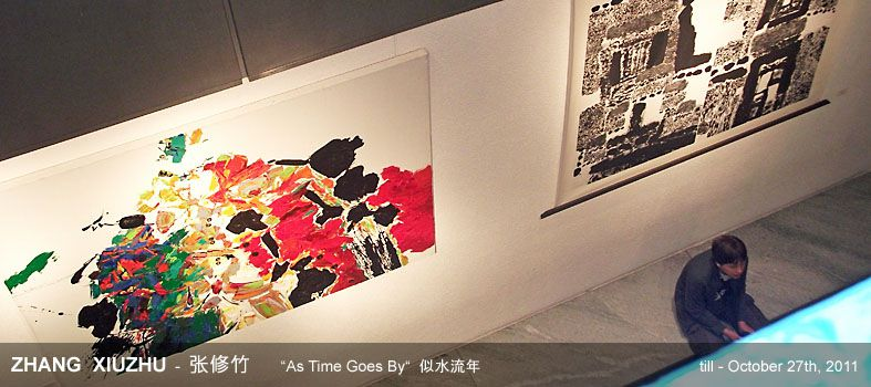 exhibition: ZHANG XIUZHU - As Time Goes By