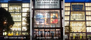 art center berlin - view3